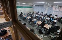 今年の大学修学能力試験、12月3日に実施・・・新型コロナ感染者は病院・隔離者は別途試験場で