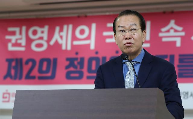 """권영세 """"용산정비창 개발 중단돼야""""...지자체도 반발"""