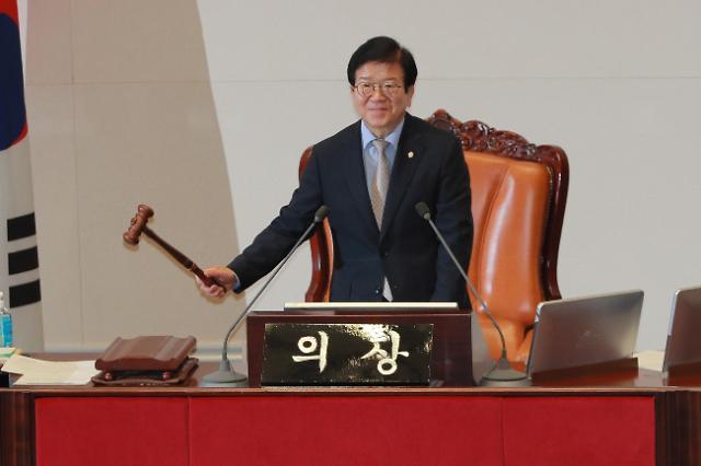 '부동산 3법' 국회 본회의 통과...통합당 표결 불참