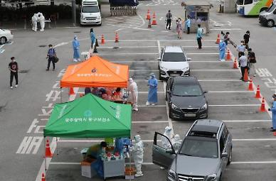 S. Koreas drive-thru COVID-19 screening seeks approval as international standard