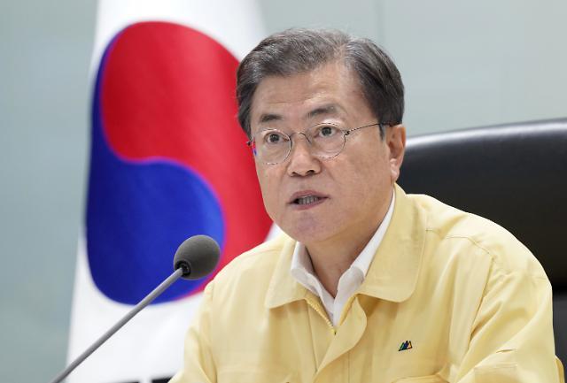 [포토] 문재인 대통령, 지나치다 싶을 정도의 예방조치 주문