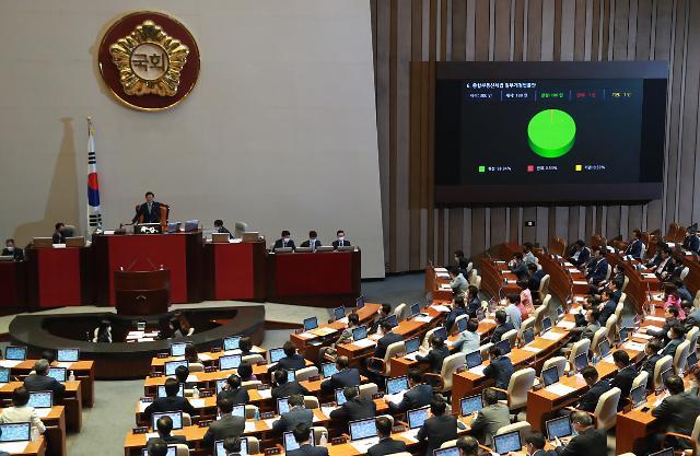 「不動産3法」、国会本会議通過・・・総合不動産税は最大6%に引き上げ