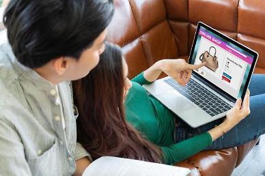 [패션 온라인이 날개] 안 입어보고 산다…온라인서 패션 구매 증가