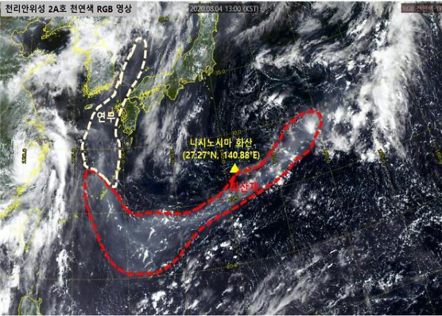 日 도쿄 남쪽 해상서 화산 분화 중...한반도 영향은?