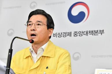 김용범 공공참여형 고밀 재건축, 성공 사례될 것