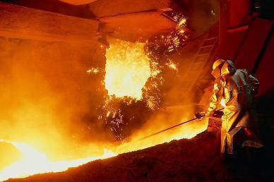 글로벌 철강 공급과잉 심화…생산능력 5년 만에 반등