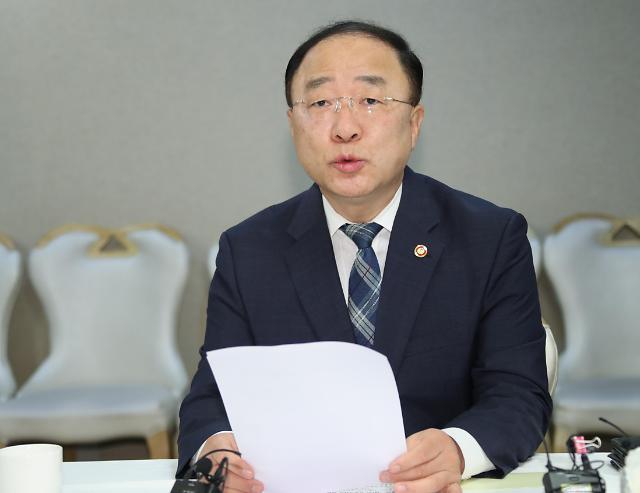 """홍남기 """"9억원 이상 고가주택 매매 자금출처 의심거래 상시조사"""""""