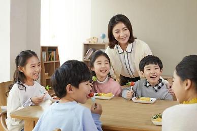 유치원·어린이집·산후조리원, 한 곳에서 비교하세요