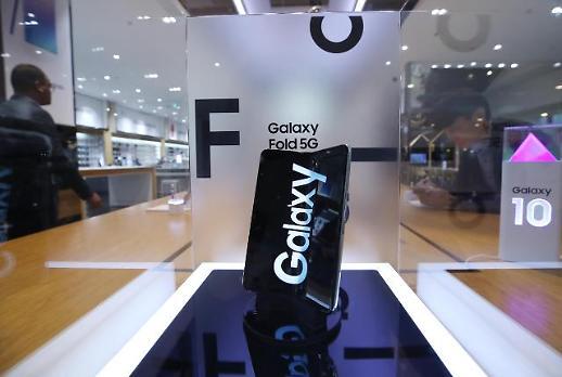 报告:三星Galaxy Z Fold 2今年全球销量有望达到50万部