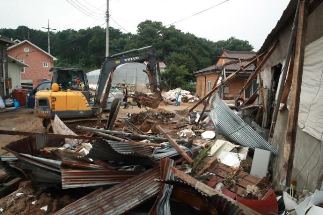 韩国暴雨致中部地区受灾严重
