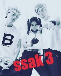 出道即巅峰!乘风破浪的SSAK3成韩国今夏最热门话题