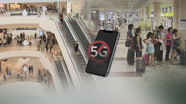 韩5G品质评估报告出炉 平均下载速度较4G快4.1倍