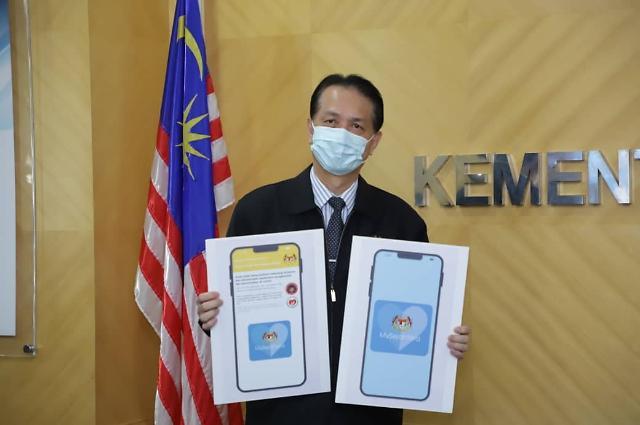 [NNA] 말레이시아, 코로나 대책 앱 전국 도입 의무화
