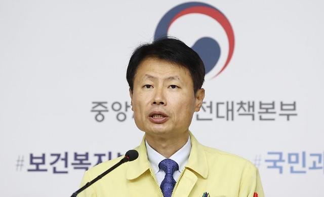韩政府吁医界避免罢诊以对话解决扩招矛盾