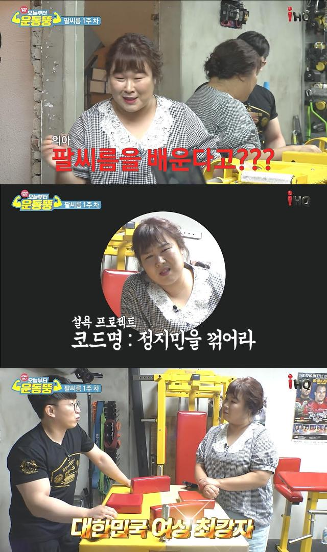 김민경·문세윤, 뜻밖의 재능 발견…격투기부터 댄스까지 마스터