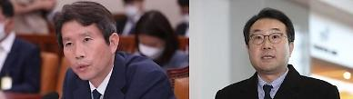 이인영 장관-이도훈 본부장 비공개 면담…한·미워킹그룹 논의