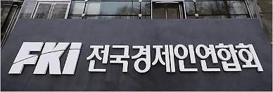 전경련 주요국 신사업 지원 파격적…한국, 규제장벽 높아