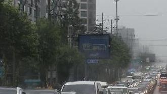 Nước sông Hàn dâng caoㆍHạn chế giao thông tại một số tuyến đường khiến Seoul nhiều nơi tắc nghẽn