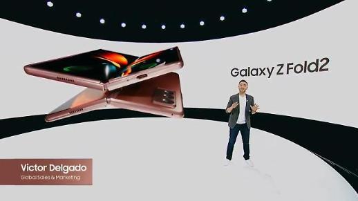 [AJU VIDEO] 三星电子5款Galaxy新品亮相 线上发布会众星云集