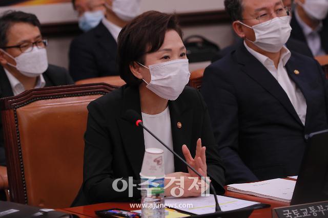 김현미 장관 아파트 공시가격 현실화율 70% 낮다…시세에 가깝게 올릴 것