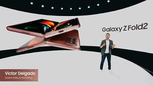Galaxy Note 20, Z Fold 2 ra mắt tại chương trình Galaxy Unpacked trực tuyến lần đầu tiên tại Hàn Quốc