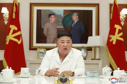 朝媒首次发布政务局会议报道 金正恩指示向开城提供支援