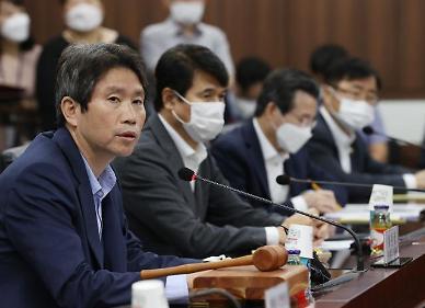 이인영 장관 첫 대면 교추협 주재…WFP 대북사업 등 148억원 지원 결정