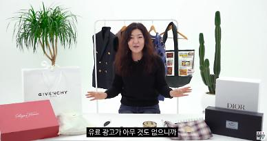 뒷광고 논란, 한혜연·강민경 이어 인기 유튜버 정조준