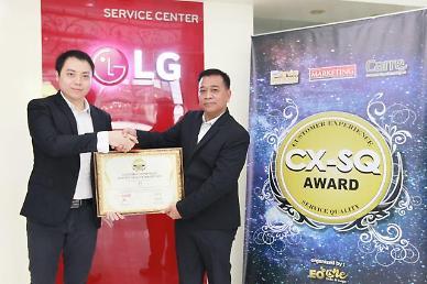 LG전자, 인도네시아서 가전·단말·에어컨 등 서비스 경쟁력 인정받아