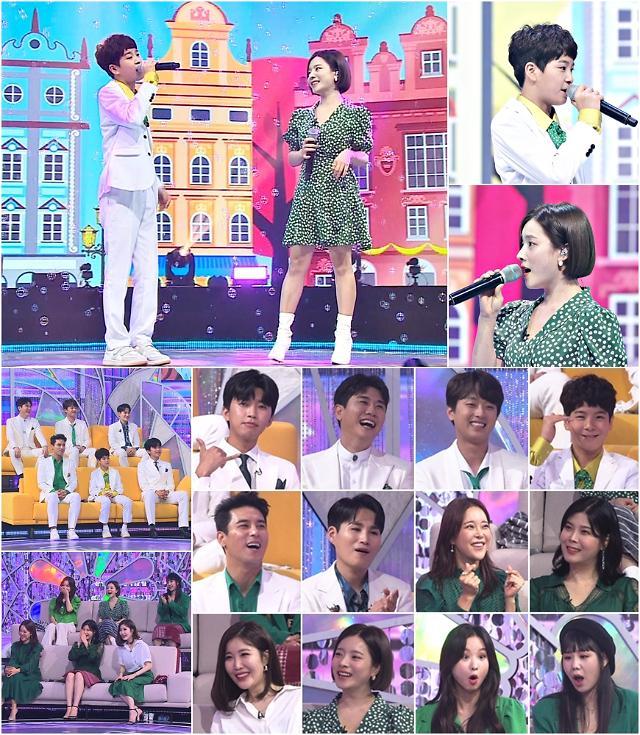 [오늘밤 채널고정] 사랑의 콜센타' 정동원, 누나와 '첫 듀엣' 수줍은 소년으로 변신···귀염뽀작 무대 심쿵