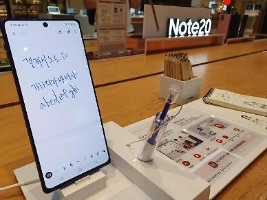 [체험기] 삼성전자 갤럭시노트20 S펜, 진짜 펜 뺨치네