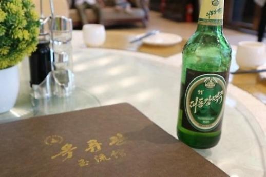 朝鲜啤酒进军韩国?统一部拟批准南北物物交换项目