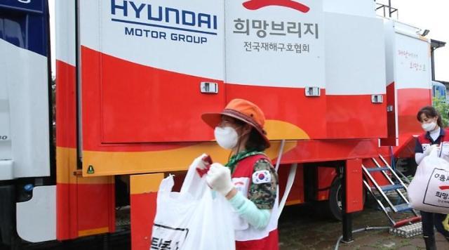 대기업들, 수재민 돕기에 팔 걷어…'사회적 책임' 앞장