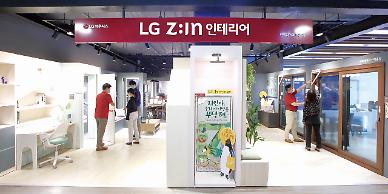 [브랜드이야기-Z:IN]②온오프라인 유통망 강화하는 LG Z:IN(지인), 맞춤형 솔루션 제시