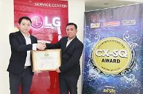 LG電子、インドネシアで家電・端末やエアコンなどサービス競争力を認められた