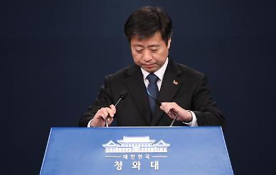 윤도한 靑 수석 조선일보 허위보도...권경애 변호사 알지도 못해