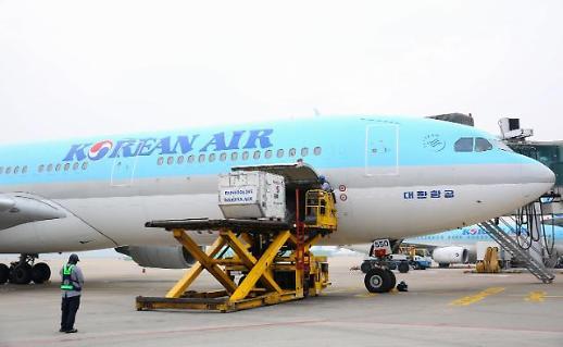 大韩航空二季度营业利润8.7亿元