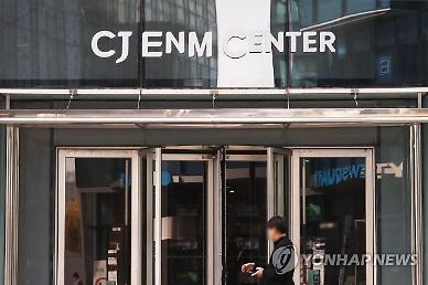 CJ ENM 2Q 영업익 734억원...전년比 16%↓