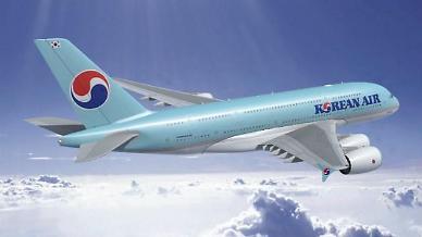 대한항공, 일본 가와사키중공업에 보잉 787 동체구조물 추가공급