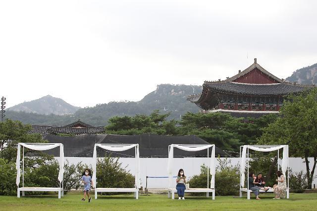 [포토] 궁궐에서 보내는 여름 궁캉스