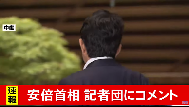 [길 잃은 아베] 총리, 도망가지 마세요...세 가지 없는 아베의 심상찮은 붕괴