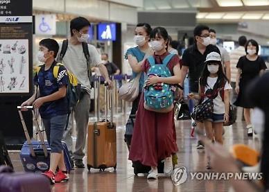 美 전 세계 해외여행 금지 해제...한국도 여행재고로 조정