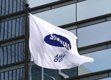 삼성전자, 브랜드 가치 부동의 1위...90조원 국내 최고