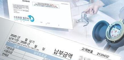 首尔市时隔9年推进上调自来水费