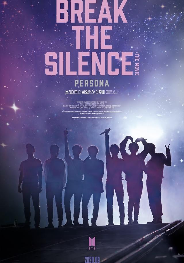 防弹少年团电影《BREAK THE SILENCE: THE MOVIE》将于9月上映