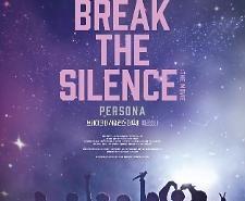 Phim tài liệu Break the Silence: The Movie của BTS sẽ khởi chiếu vào ngày 10/9