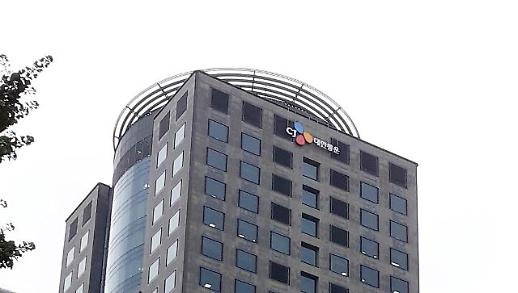 CJ大韩通运二季度利润同比增加16.8%↑