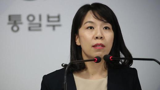 统一部:援朝项目将在朝鲜放宽入境限制后推进