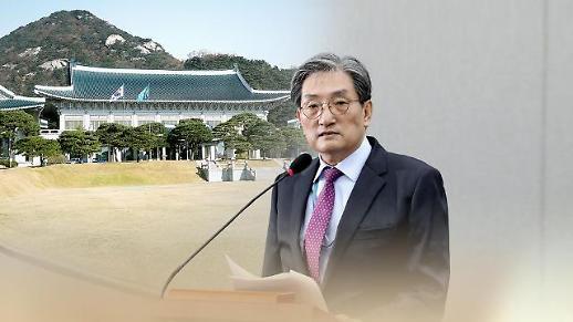 卢英敏及五名首席秘书官向文在寅表明辞意