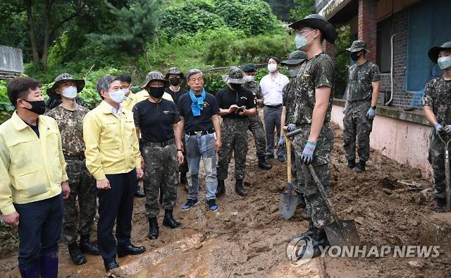 또 예보된 물폭탄에... 정경두, 병력 2600명 투입해 대민지원